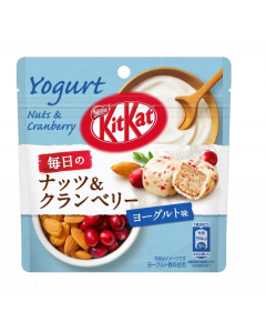 Kit Kat Ball - Nuts & Cranberry Yoghurt