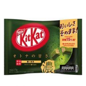 Kit Kat - Matcha
