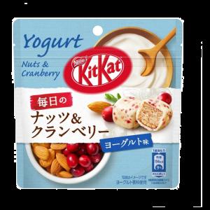 Kit Kat Ball - Nuts & Cranberry Yoghurt